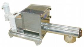 Twin screw VF1500 volumetric feeder